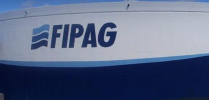 A water tank belonging to national water utility FIPAG. Photo © FIPAG